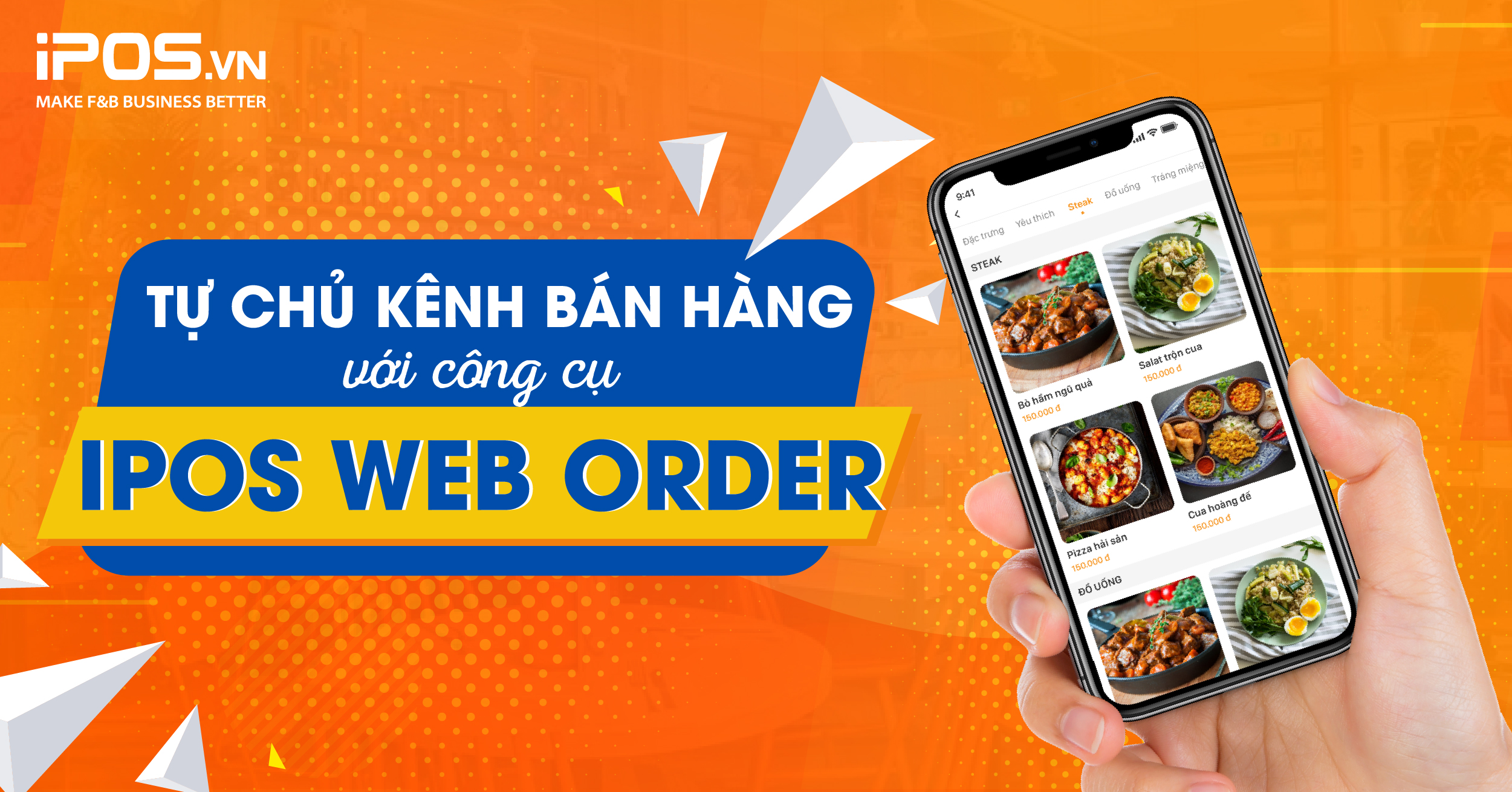 iPOS Web Order